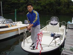 BAY FISHER-23