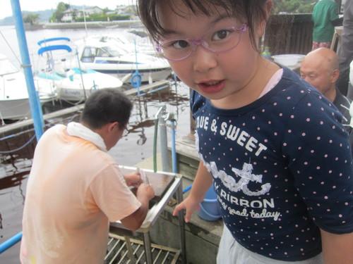 fishi290924 (15).JPG