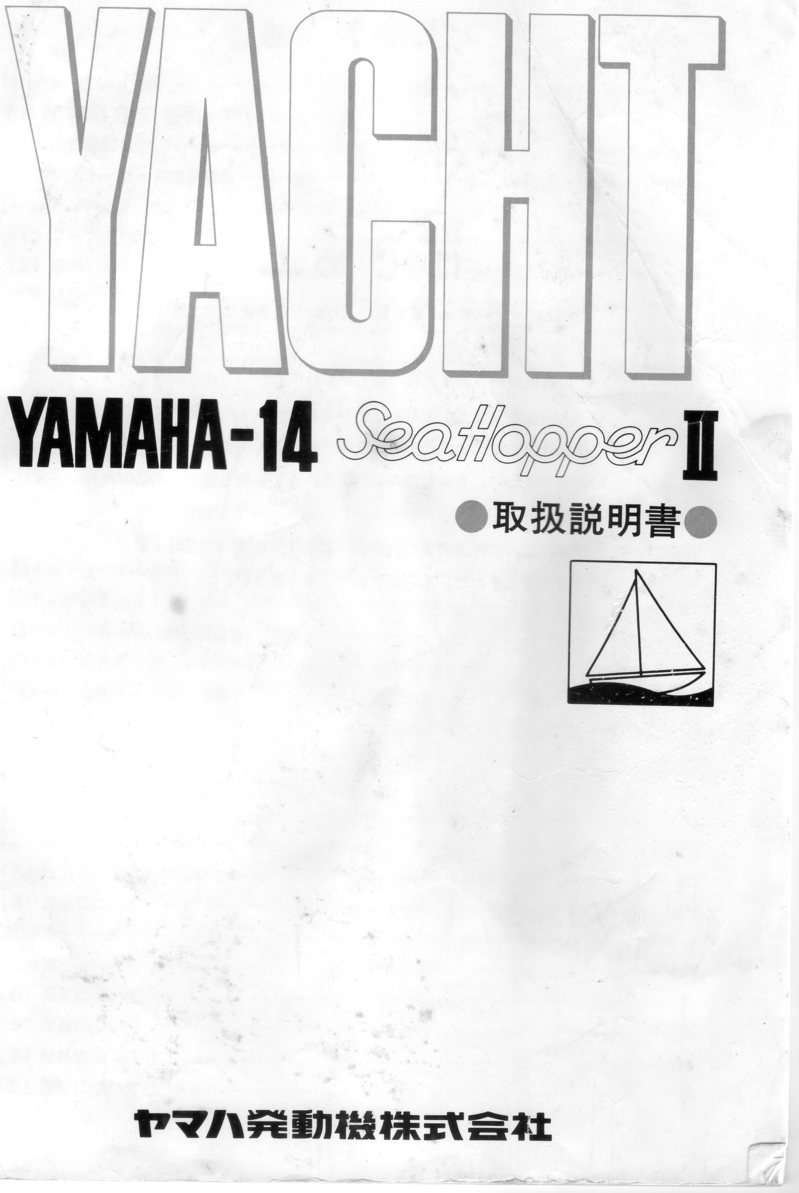 y-14torisetsu (1).jpg