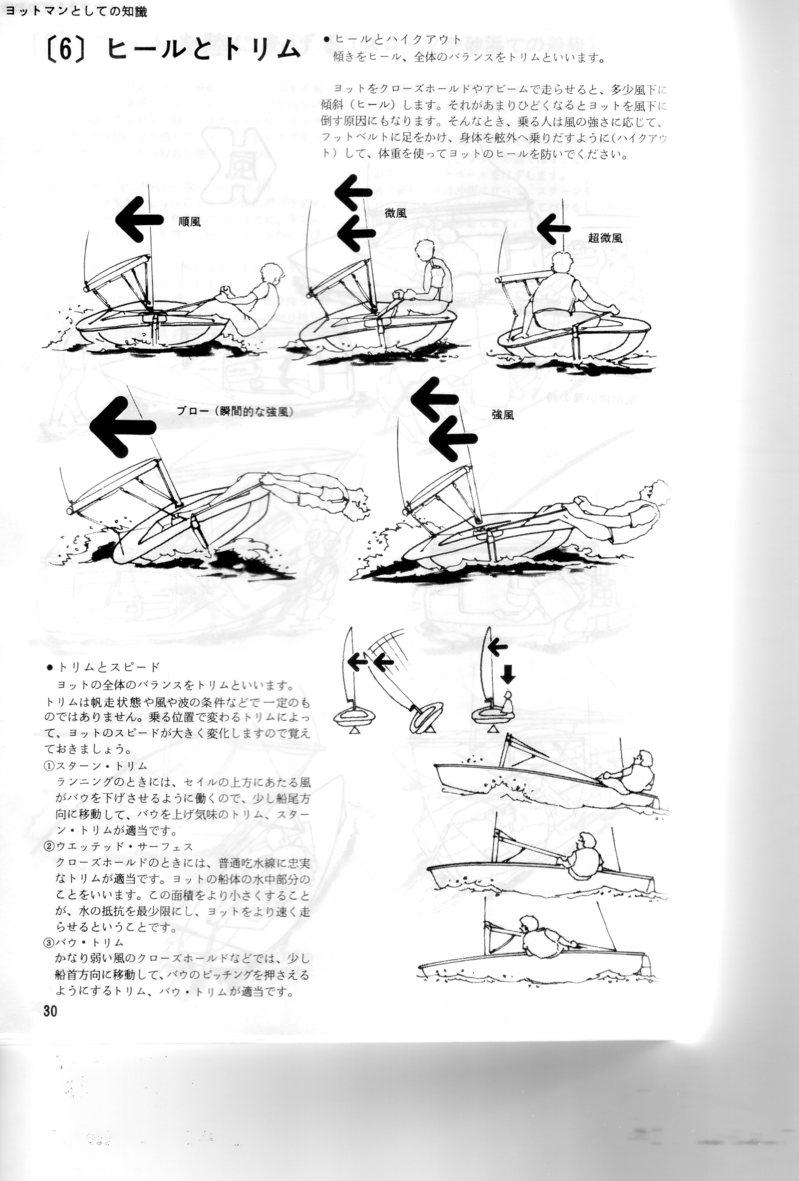 y-14torisetsu (17).jpg