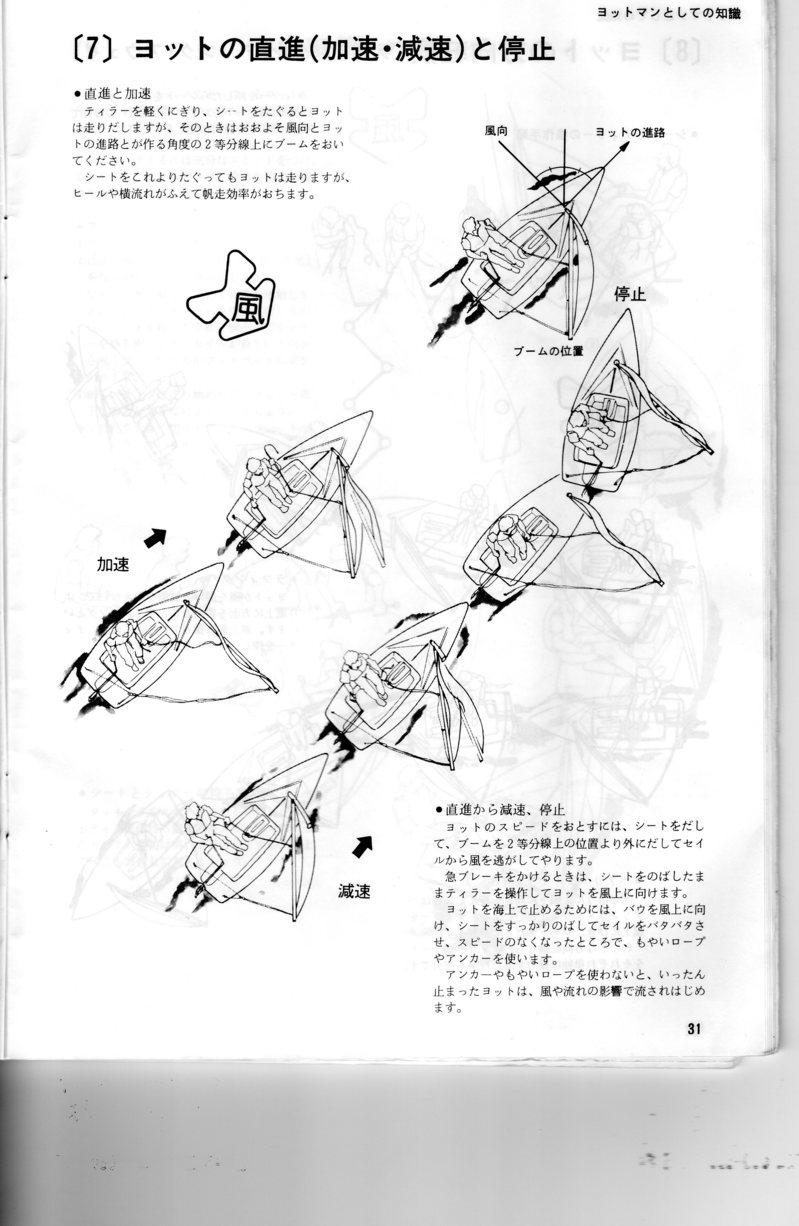 y-14torisetsu (18).jpg