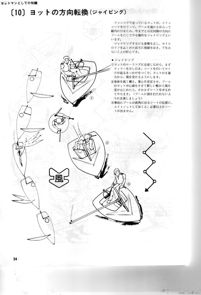 y-14torisetsu (21).jpg