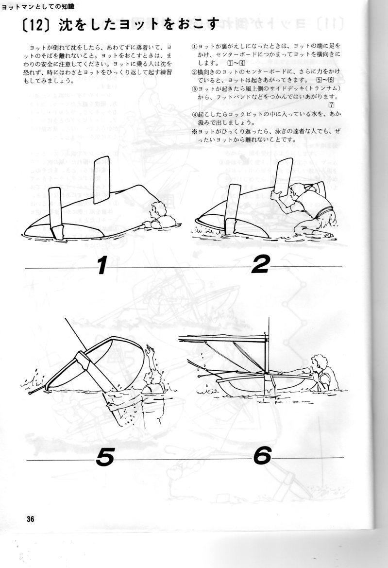 y-14torisetsu (23).jpg