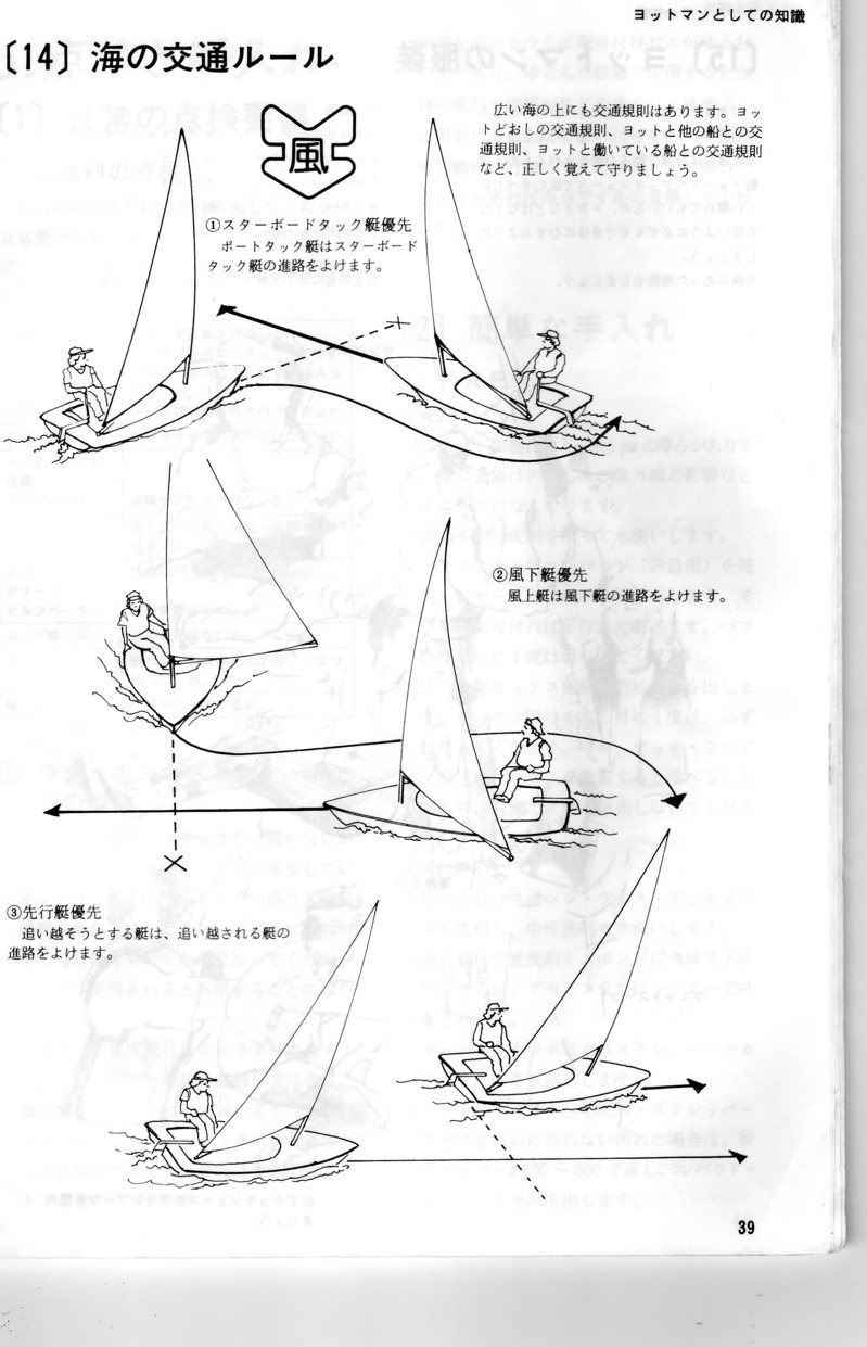 y-14torisetsu (25).jpg