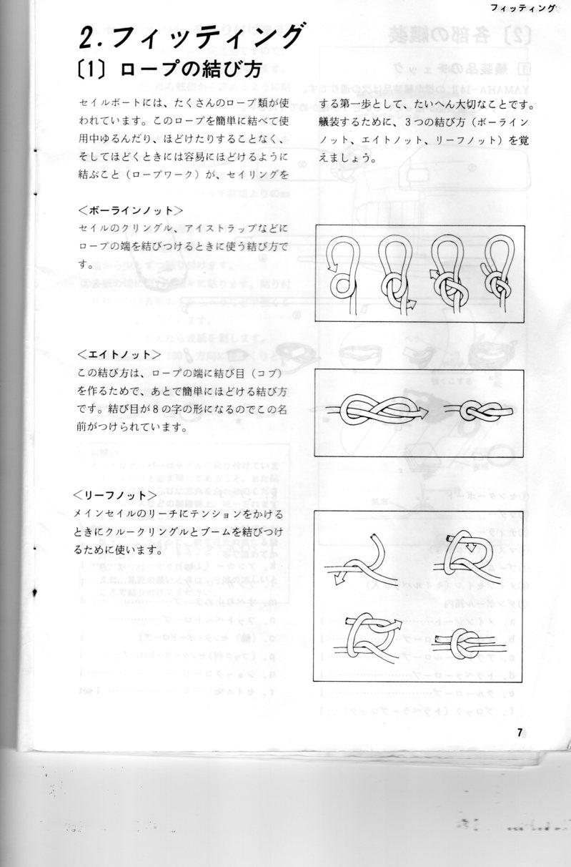 y-14torisetsu (4).jpg