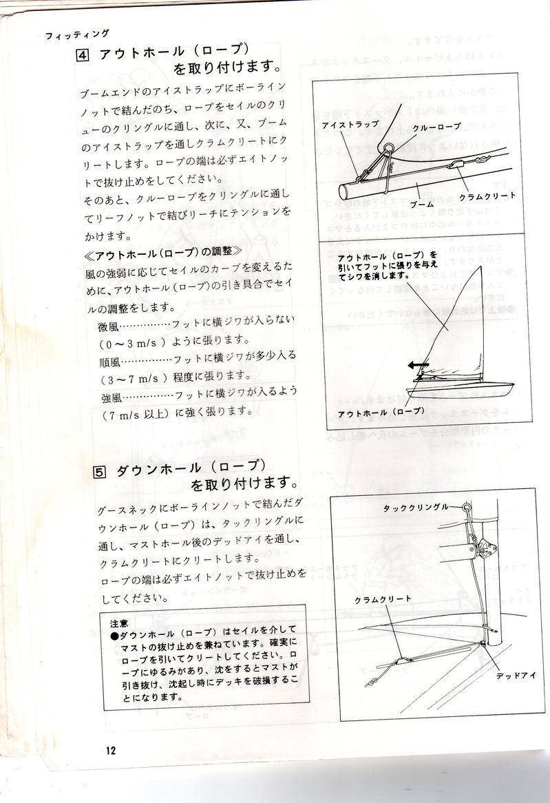 y-14torisetsu (7).jpg
