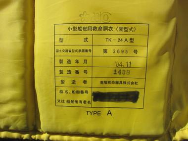 IMG_6884.JPGのサムネイル画像